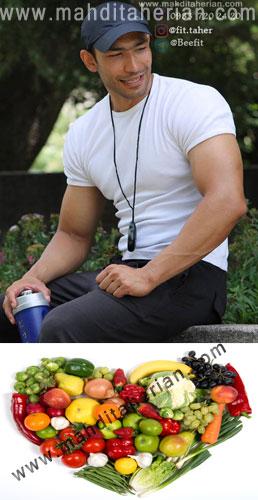 میوه و سبزی برای فیتنس