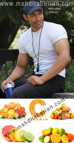 ویتامین C برای فیتنس